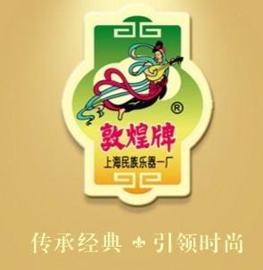 敦煌古筝logo标志