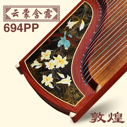 敦煌古筝694PP浮光溢彩(玉兰春望、国色沉香、云裳含露)演奏古筝